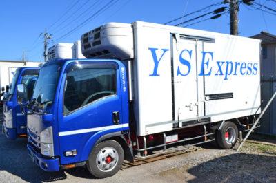 貨物利用運送業